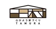 タムラ建設